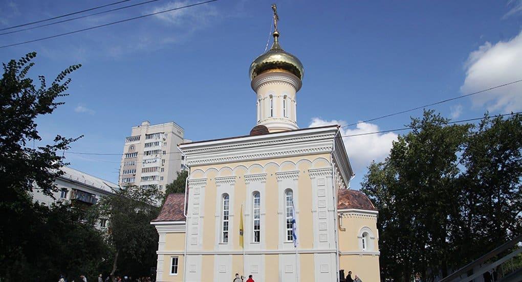 На месте высадки из поезда Царской семьи в Екатеринбурге освятили храм