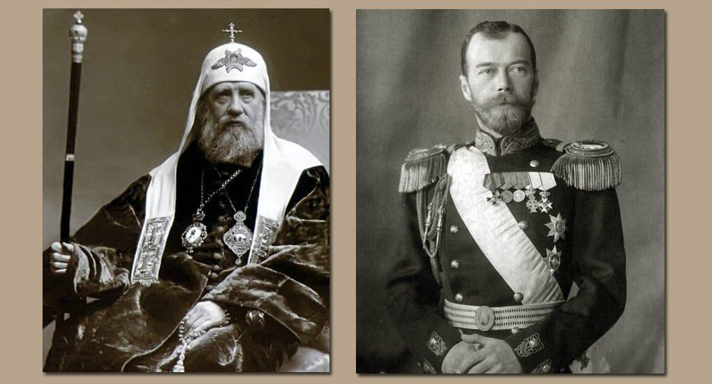 Святые патриарх Тихон и царь Николай II вошли в топ-100 россиян ХХ века журнала «Форбс»