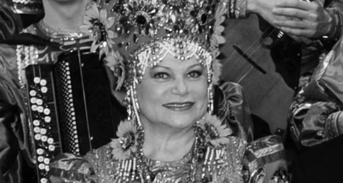 Умерла исполнительница русских народных песен Людмила Рюмина