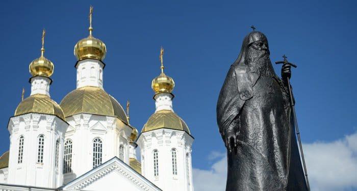 Памятник патриарху Сергию (Страгородскому) освящен в Арзамасе