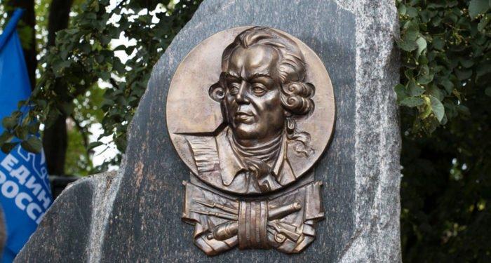 Памятный знак полководцу Петру Румянцеву установили в Калининграде