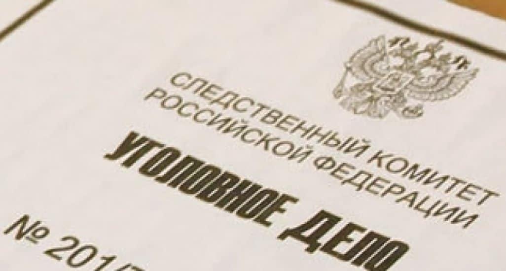 Возбуждено уголовное дело о жестоком обращении с пациентами Трубчевского психоинтерната