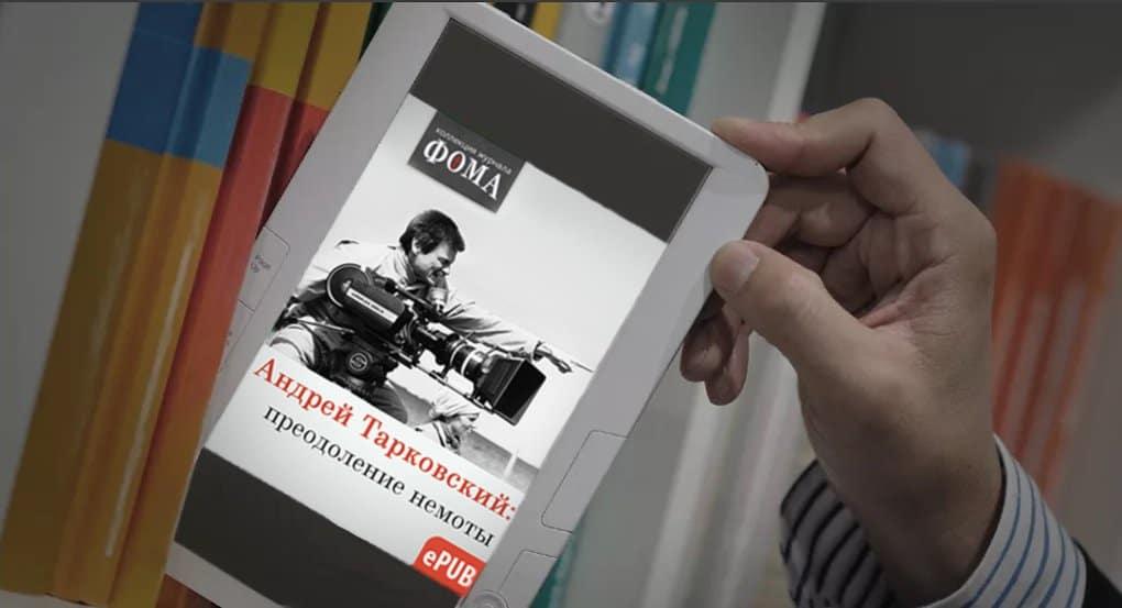 «Андрей Тарковский: преодоление немоты» - новая электронная книга от «Фомы»
