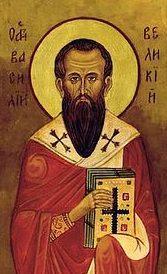 Как Василий Великий избежал посвящения в студенты