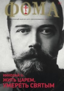 Октябрь 2017 (174) №10