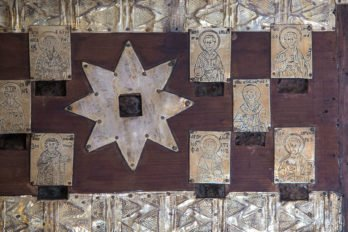 Икона и мощи Иоанна Златоуста. Камень не надписан