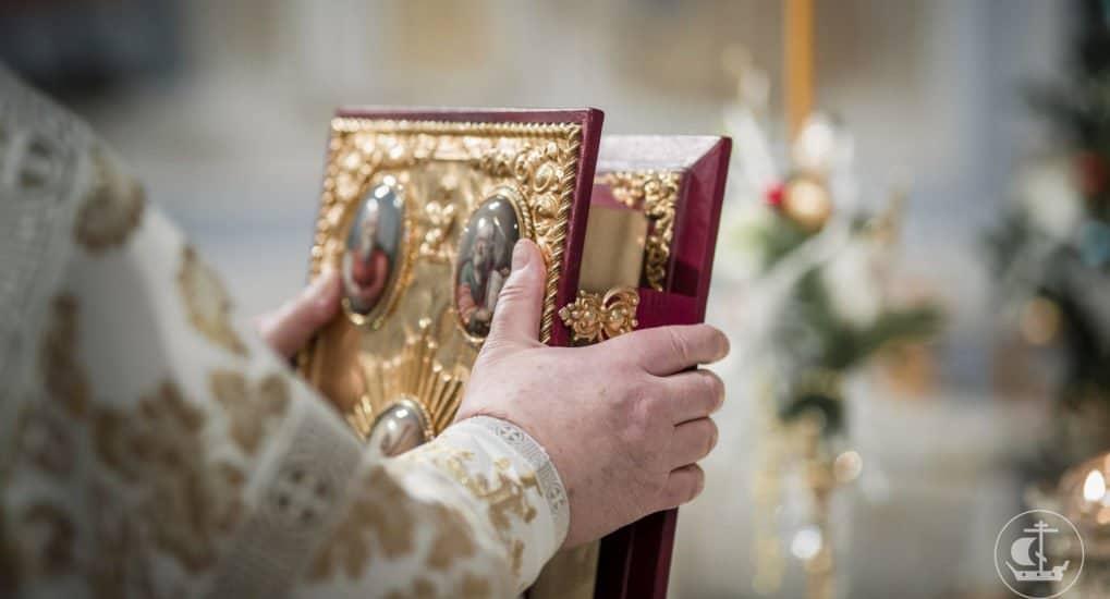Важно ли знать имя священника, который крестил?