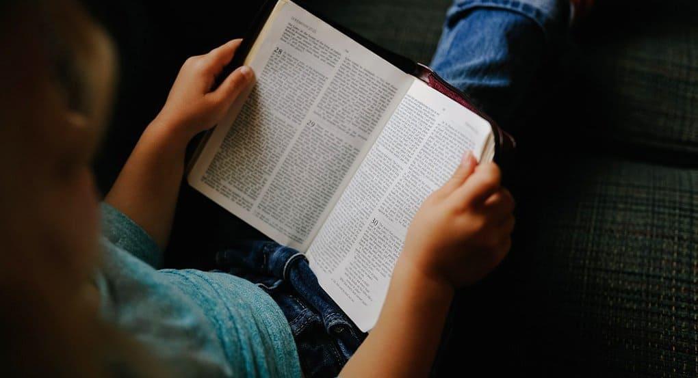Евангелие - самая эффективная инструкция по кратчайшему пути к счастью, - Патриарх