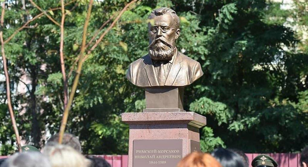 Бюст композитора Николая Римского-Корсакова открыли в Краснодаре