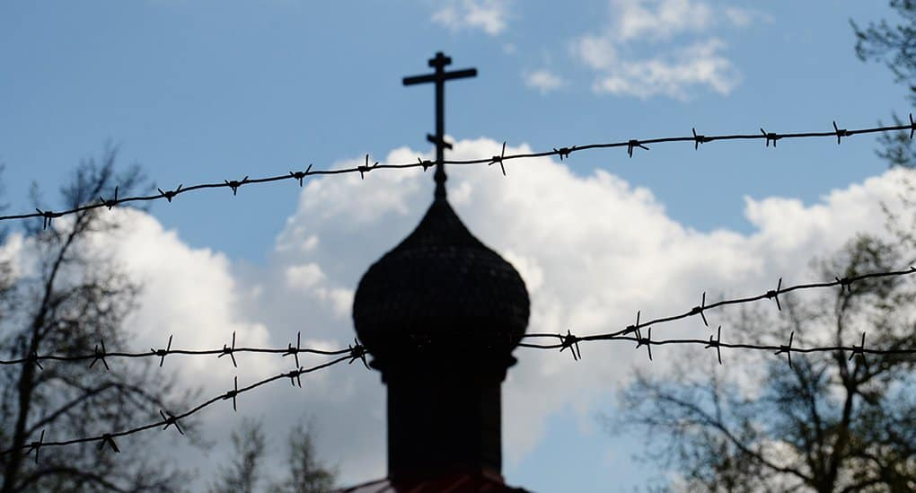 Синод включил в Собор новомучеников расстрелянного священника Феодора Каллистова