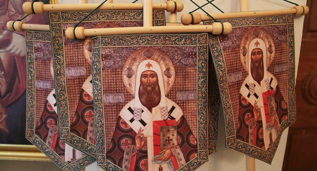 День святителя Петра отметят в День Москвы на Страстном бульваре