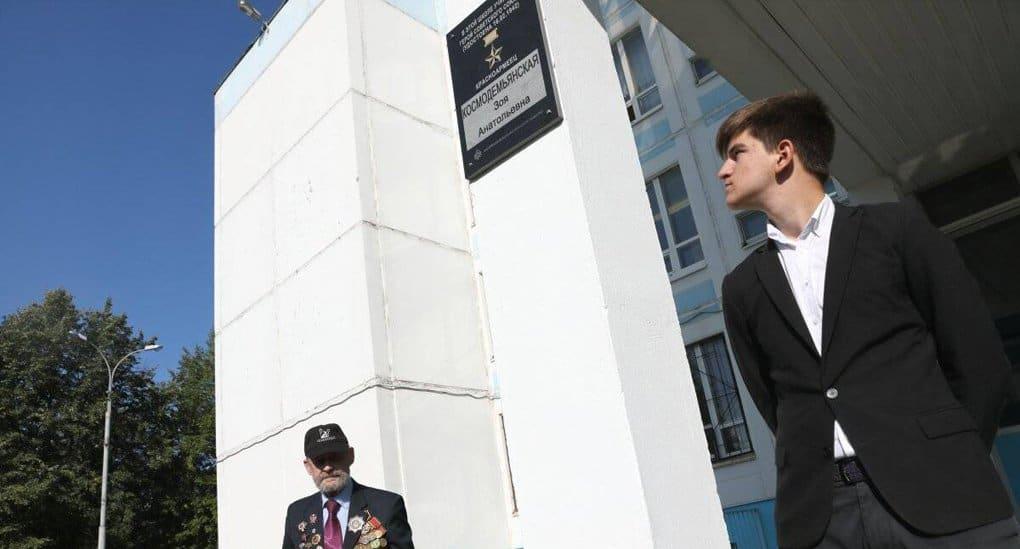 Владимир Мединский просит сообщать о школах, в которых учились герои ВОВ, но в которых им нет памятных досок