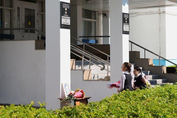 На школе, в которой училась Зоя Космодемьянская, установили памятную доску