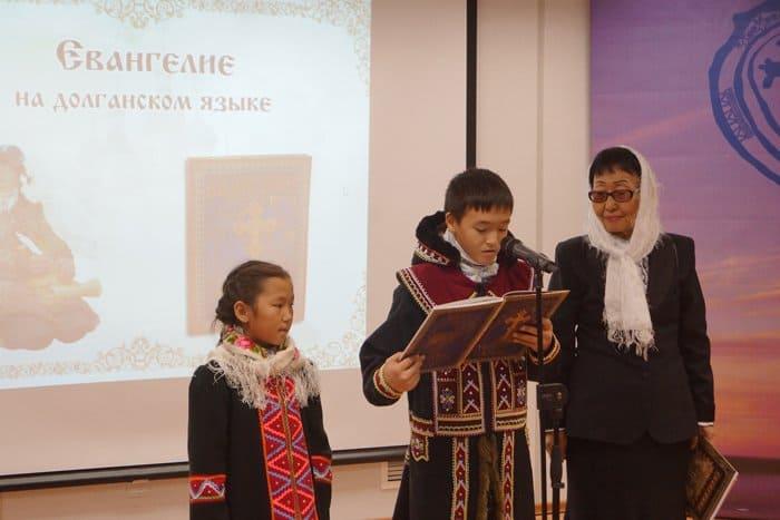 ВКрасноярском крае издали Евангелие для детей наязыке долган