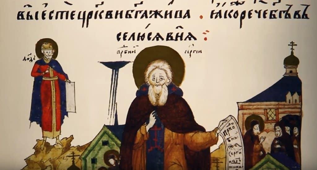Доступен онлайн фильм митрополита Илариона «Православие на Руси»