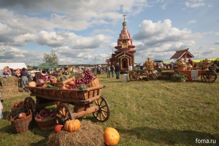 Рузский народный фестиваль