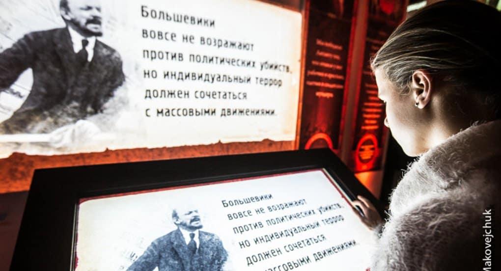 Только 7% россиян вспомнили дату Гражданской войны