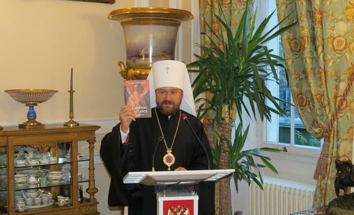 Британцы могут прочитать книгу патриарха Кирилла «Тайна покаяния»