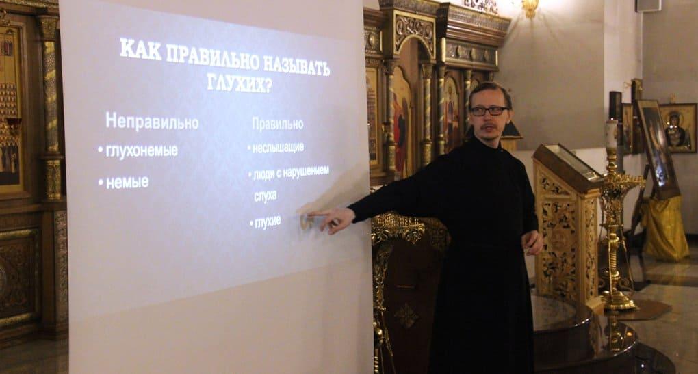 При храме в Новокосино пройдут курсы церковного жестового языка