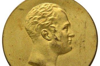 Наградная медаль в честь 100-летия победы в Отечественной войне 1812 года