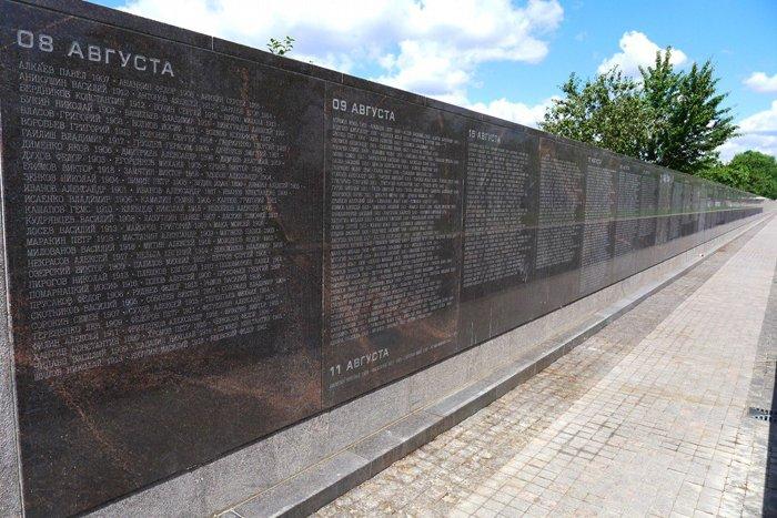 «Сад памяти» жертв репрессий открыли на Бутовском полигоне