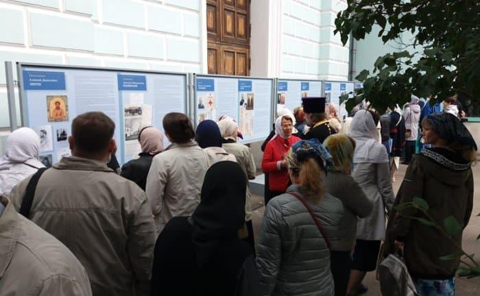 Об 11 новомучениках из одного храма рассказывает выставка в Москве