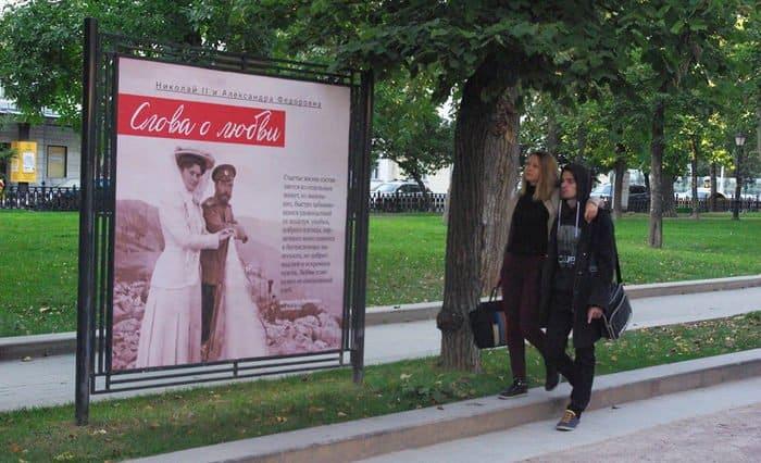 Николай II и Александра Федоровна. Слова о любви