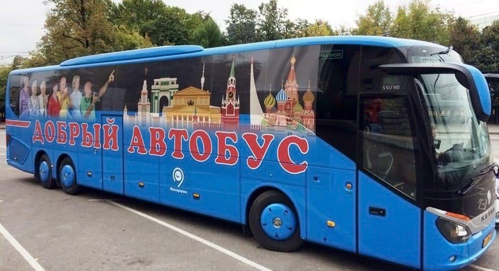 «Добрый автобус» знакомит пенсионеров со святынями Москвы