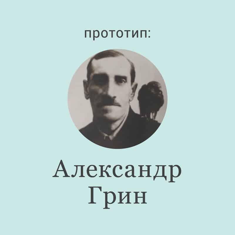 Берегитесь волка: Эдуард Бояков назвал одну из главных русских книг последнего десятилетия