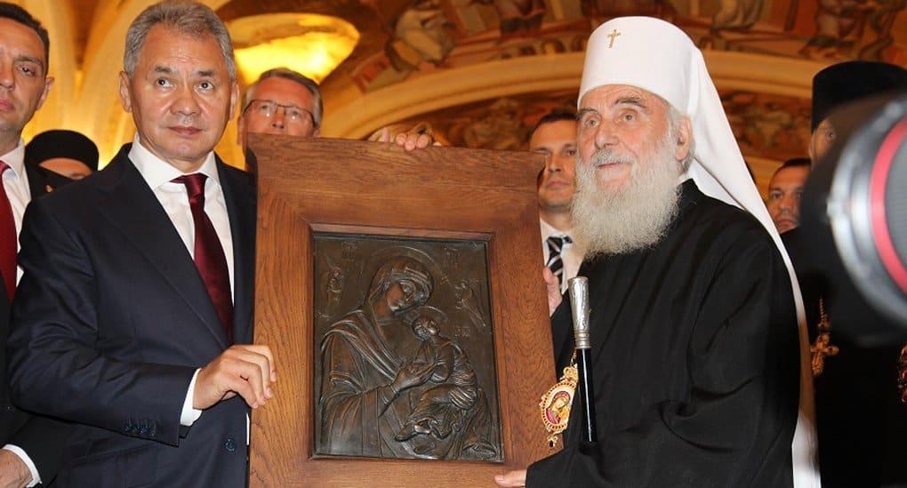 Сергей Шойгу подарил главному храму Сербии икону Богородицы