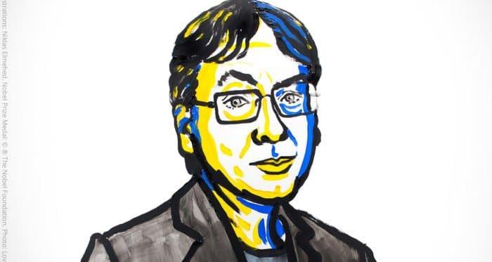 В Стокгольме вручили нобелевскую премию по литературе