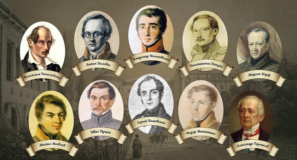 Франт, Султан и дьячок Мордан: что известно о прозвищах и жизни «одноклассников» Пушкина