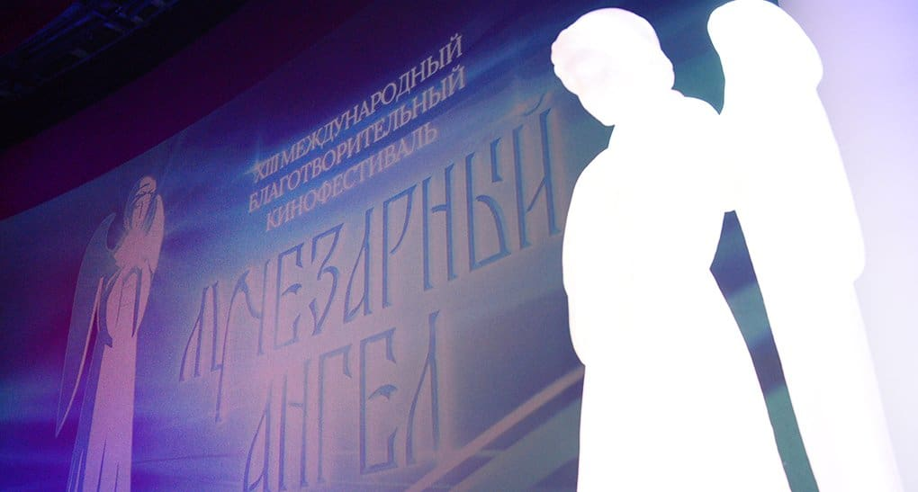 Более 130 фильмов покажут на XVI благотворительном кинофестивале «Лучезарный Ангел»