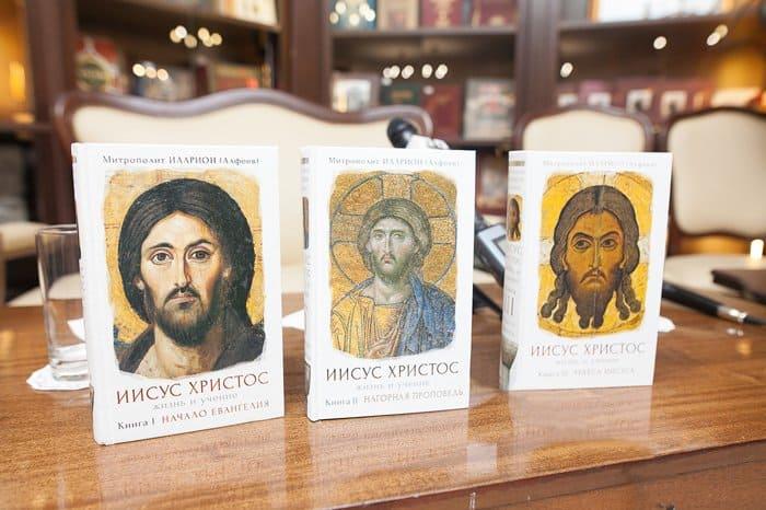 Митрополит Иларион пожелал итальянцам открыть Христа «не только как учителя нравственности, но как Бога и Спасителя»