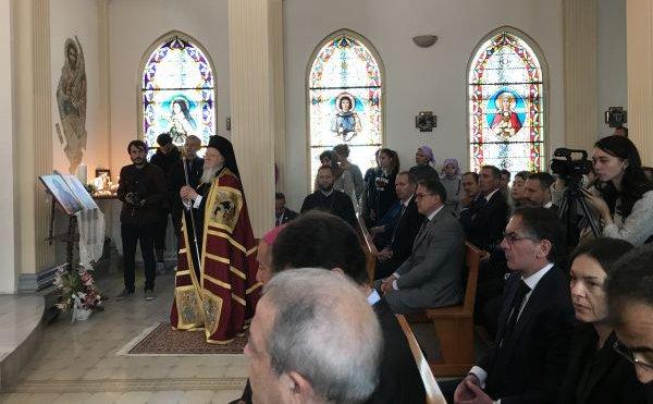 Патриарх Варфоломей впервые посетил посольство России в Турции