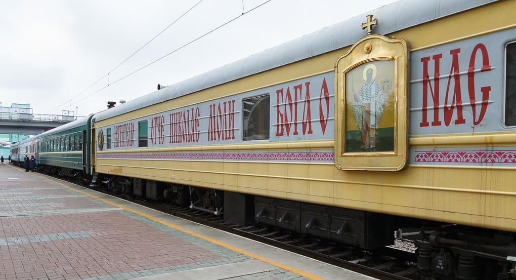 Миссионерский поезд в 22-й раз поехал по Новосибирской области