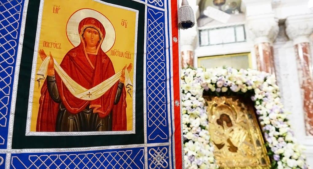 Православные готовятся к празднованию Покрова Пресвятой Богородицы