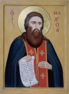 Вериги преподобного Никиты Столпника