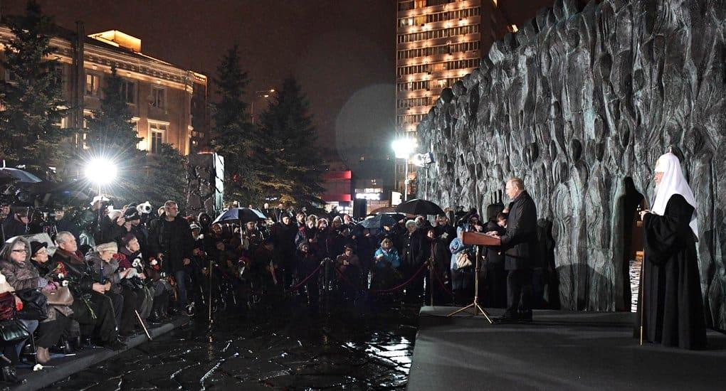 Владимир Путин и патриарх Кирилл открыли в Москве «Стену скорби»