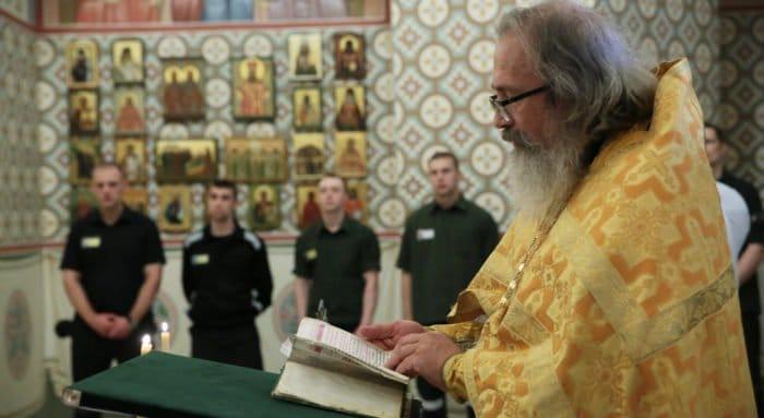 Межрелигиозный Совет призвал упростить доступ священников в СИЗО