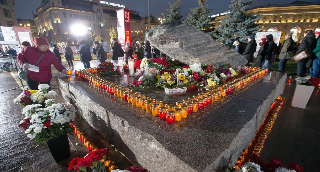 «Возвращение имен» у Соловецкого камня
