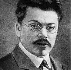 Айхенвальд Юлий Исаевич