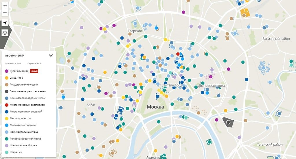 На карте Москвы и области отметили места, связанные с террором