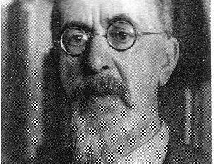 Франк Семен Людвигович