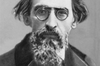 Карсавин Лев Платонович
