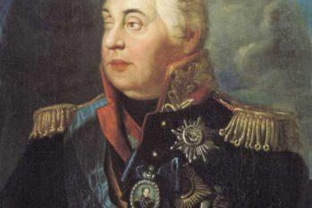 Генерал-фельдмаршал светлейший князь Михаил Илларионович Голенищев-Кутузов-Смоленский