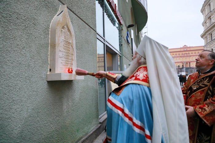 Память о снесенной часовне святого Пантелеимона увековечили в Москве