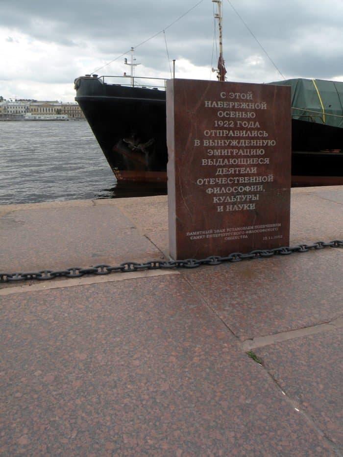 Философский пароход: как помощь голодающим Поволжья обернулась арестом и высылкой помогавших