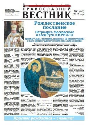 «Псковской правде» - 100 лет!