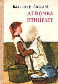 30 советских детских книг, которые стоит прочесть с детьми